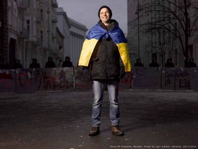 Maidan. Faces of freedom.